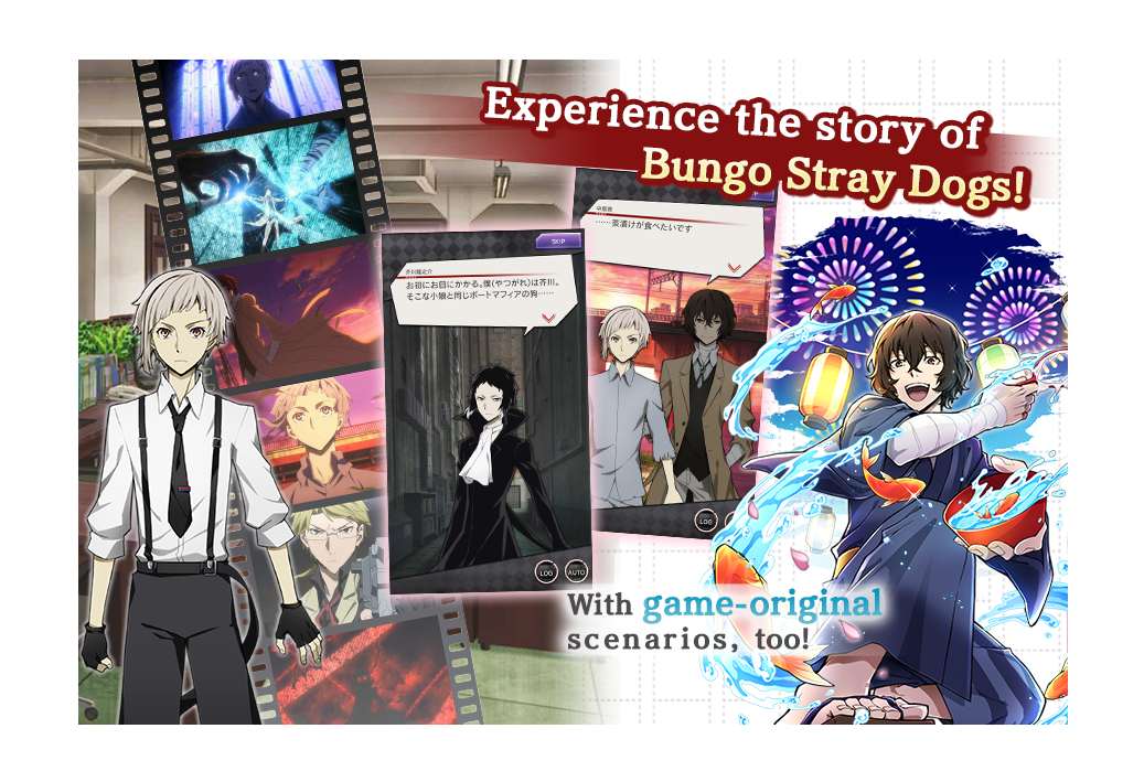 Experience the story of Bungo Stray Dogs! With game-original scenarios, too!1