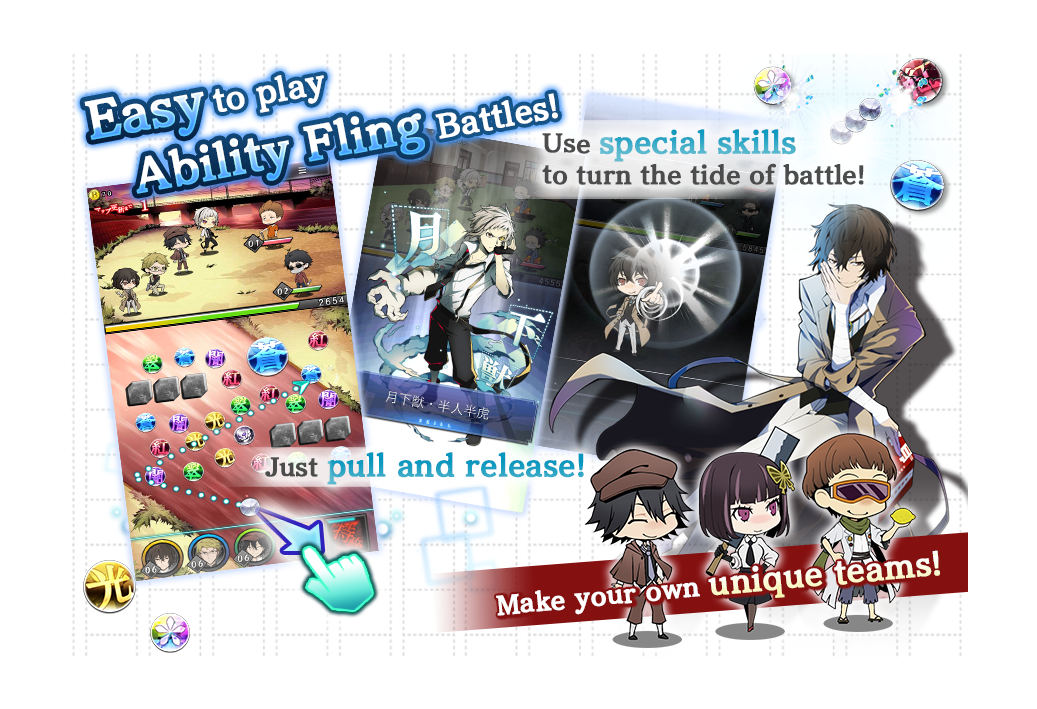 Easy to play Ability Fling Battles! Use special skills to turn the tide of battle! Just pull and release! Make your own unique teams!2