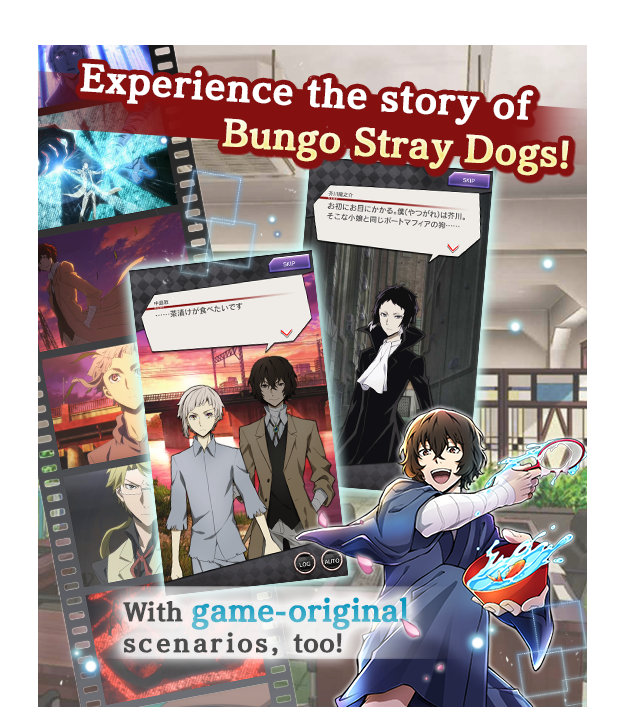 Experience the story of Bungo Stray Dogs! With game-original scenarios, too!