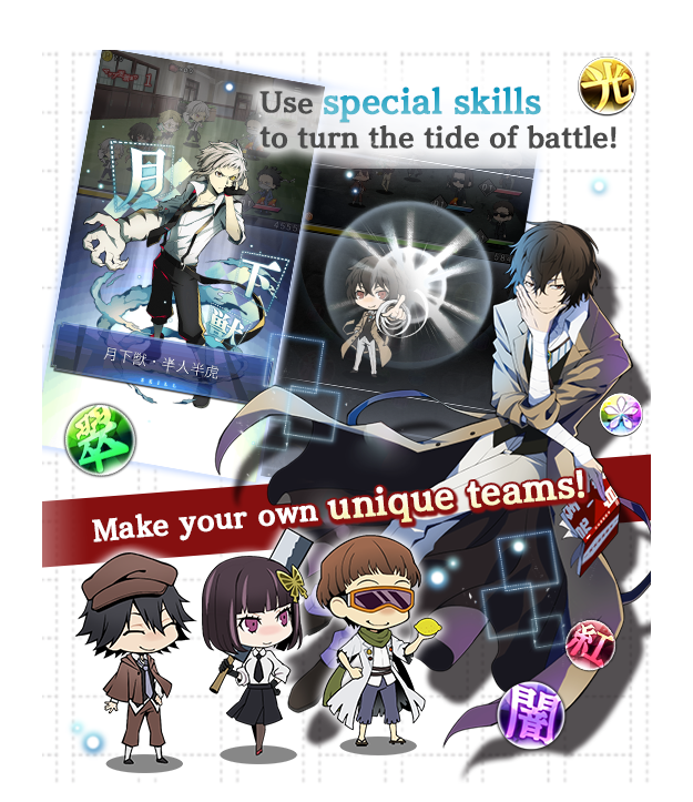 Use special skills to turn the tide of battle! Just pull and release! Make your own unique teams!